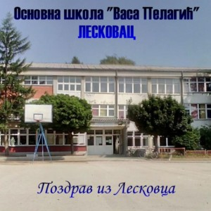 Школа3