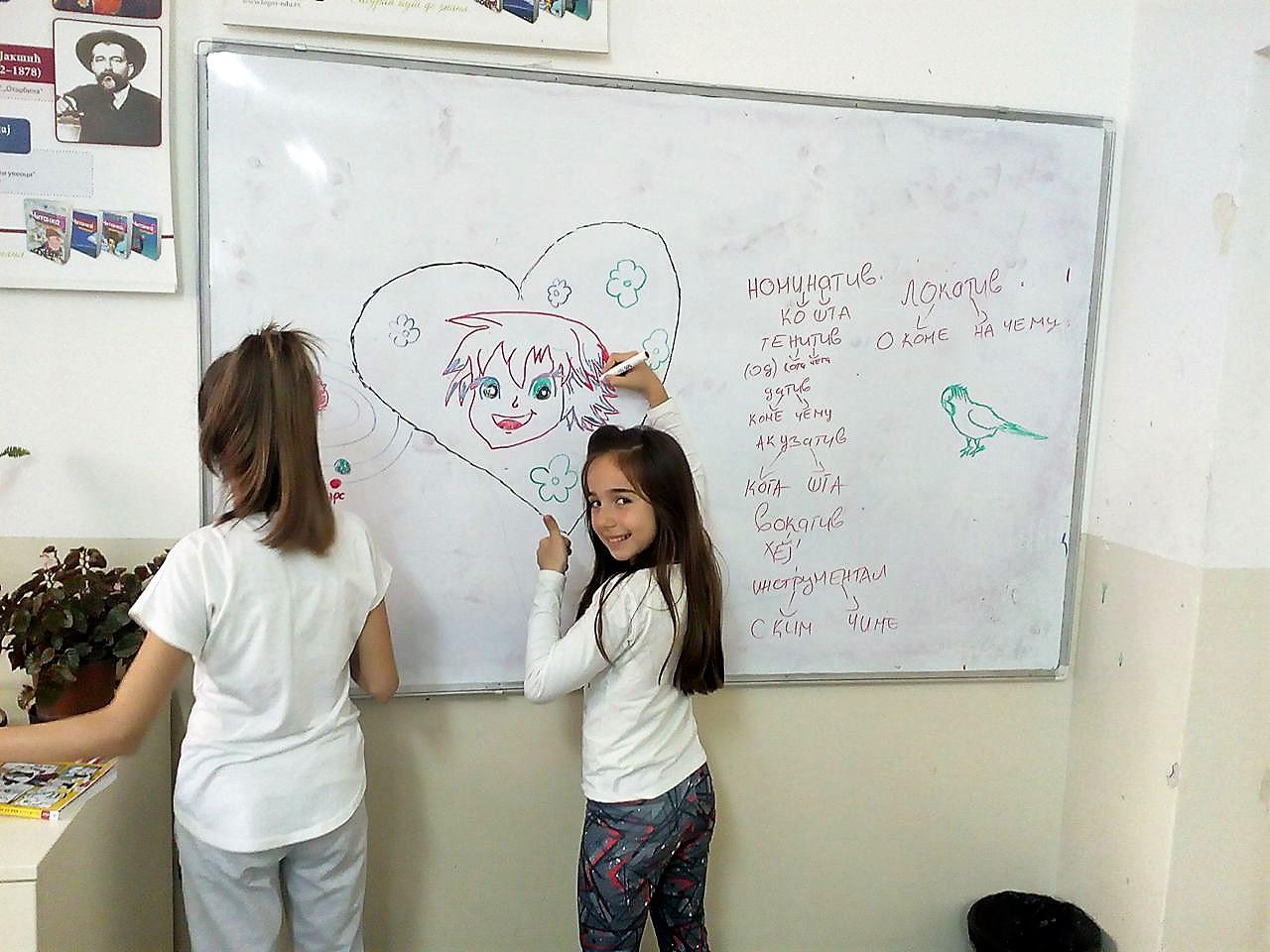 Andrea i Nikolina