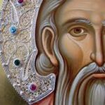 Свети Сава 2
